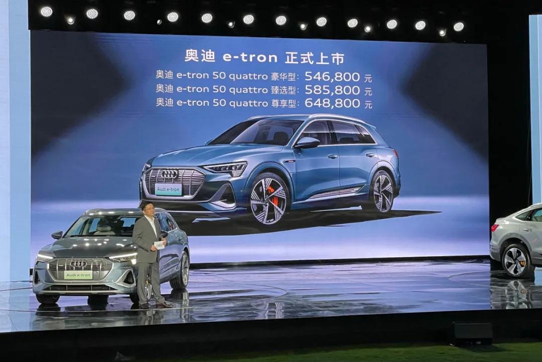国产版本上市54.68万起售,奥迪e-tron要树立豪华纯电新标杆